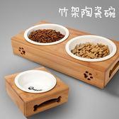 狗碗貓碗狗狗貓咪用品飯盆陶瓷單碗貓糧盆寵物雙碗狗盆貓食盆HM 范思蓮恩