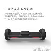 平衡車 騎兩輪體感平衡車 電動兒童成年智慧漂移越野車思維車 自由角落