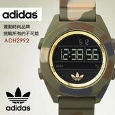 愛迪達 Adidas 個性潮流腕錶 48mm/運動/GN/防水/手錶/迷彩/ADH2992 現+排單 熱賣中!