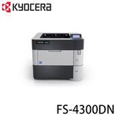 [富廉網] 京瓷 KYOCERA FS-4300Dn 單色雷射印表機 內建雙面列印器及網路