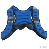 負重背心男體能訓練馬甲隱形超薄跑步健身沙袋5/10kgTT1654『麗人雅苑』