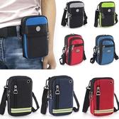 手機男多功能穿皮帶小掛包大容量豎款皮帶包實用耐磨防水戰術腰包 限時85折