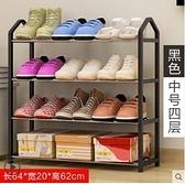 鞋架子多層防塵簡易經濟型家用大學生宿舍小窄門口小鞋櫃鞋子收納ATF 艾瑞斯居家生活