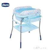 尿布台 換尿布台嬰兒護理台按摩台撫觸台多功能折疊嬰兒洗澡台YQS 【快速出貨】