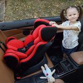 嬰兒安全座椅汽車用可坐躺兒童安全座椅0-4-6歲3C認證可配 小巨蛋之家