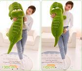 鱷魚公仔睡覺抱枕可愛毛絨玩具床上玩偶布娃娃懶人長條枕兒童女生MBS『潮流世家』