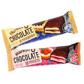 韓國 ORION MARKET O 軟心雙餡巧克力 28g ◆86小舖 ◆
