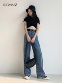 寬鬆牛仔褲女2019秋冬季高腰顯瘦cec直筒垂感拖地闊腿長褲子 米娜小鋪