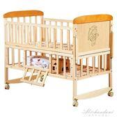 搖籃嬰兒床實木寶寶床多功能bb小床新生兒童邊床歐式行動拼接大床 黛尼時尚精品
