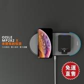 行動電源 蘋果MAX背夾電池三星華為mate20無線行動電源快充 全館免運