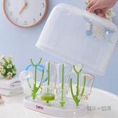 邦貝小象奶瓶架晾乾架乾燥架瀝水架子支架收納帶蓋嬰兒防塵BZ3061  ATF 魔法鞋櫃