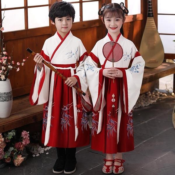 兒童古裝漢服男童國學服書童三字經表演服裝女童中國風朗誦演出服 童趣屋