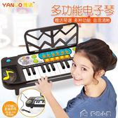 兒童電子琴啟蒙玩具寶寶早教益智音樂小鋼琴小男孩玩具琴1-3-6歲父親節特惠下殺igo