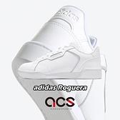 adidas 休閒鞋 Roguera 白 灰 男鞋 小白鞋 皮革鞋面 運動鞋 【ACS】 EG2658