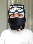 冬季保暖雷鋒帽女韓版可愛加厚防風騎車帽子戶外防寒東北棉帽男潮 阿卡娜