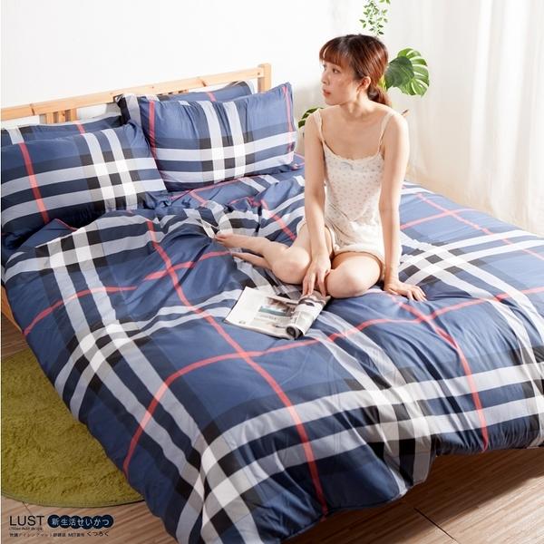 【LUST】 英格萊藍 新生活eazy系列-單人加大3.5X6.2-/床包/枕套組、台灣製