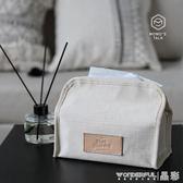 紙巾盒 莫語ins風 全棉簡約 多功能紙巾盒抽紙盒 客廳餐廳書房 晶彩生活