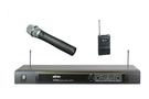 《名展影音》MIPRO MR-823D 高頻石英控制固定頻率無線麥克風