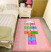 ins可愛公主地毯潮牌地墊客廳長方形滿鋪