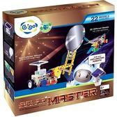 【限宅配】4.5V可充電太陽能超級馬達專業組  #7362-CN 智高積木 GIGO 科學玩具 (購潮8)