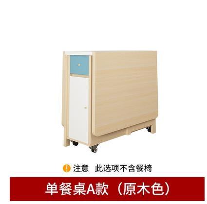 摺疊餐桌 折疊餐桌家用小戶型簡易多功能實木餐桌椅組合現代簡約伸縮飯桌子 WJ【米家】
