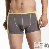 三槍牌  3件組時尚精典運動型男彈性平口褲~(隨機取色)
