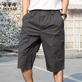 夏季寬鬆七分褲運動中褲馬褲中年短褲男純棉外穿爸爸40歲沙灘褲衩