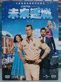 R06-003#正版DVD#未來迷城 第三季(第3季) 4碟#影集#影音專賣店