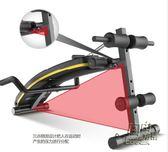 ab仰臥起坐健身器材家用男腹肌板運動輔助器收腹鍛煉多功能仰臥板CY 自由角落