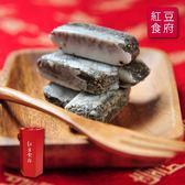 紅豆食府.團圓芝麻娃娃酥心糖(150g/盒,共四盒)﹍愛食網