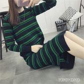 秋季時尚包臀裙條紋毛衣休閒兩件套LVV4699【3c環球數位館】