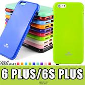 E68精品館 MERCURY iPhone6 Plus / 6s Plus 5.5吋 軟殼 矽膠 手機殼 殼 保護套 粉彩 閃粉 果凍套 皮套 6+ 6S+