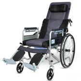 輪椅折疊輕便帶坐便超輕全躺多功能老年人便攜殘疾人手推車