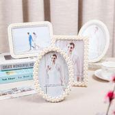 創意珍珠擺臺擺件相框