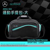 Amgj-004 賓士 AMG 賽車 正版 休閒 運動手提包 大 Mercedes Benz Petronas SPORT BAG LARGE 時尚 送禮 限量 情人