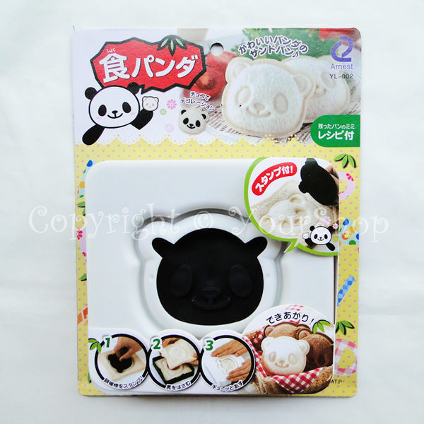 【YourShop】貓熊三明治吐司壓麵包模具