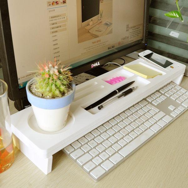 筆記本增高架支架托架底座帶抽屜 電腦顯示器增高架 桌面收納盒架【可超取免運】