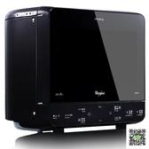 微波爐   MAX38/BL微波爐烤箱一體迷你小型光波爐家用220V MKS霓裳細軟