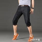 夏季薄款黑色牛仔短褲男牛仔七分褲7分褲修身大碼彈力潮休閒馬褲 FX5135 【MG的尺碼】