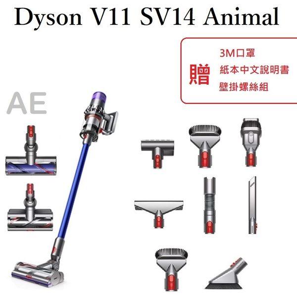 現貨 最新 Dyson V11 SV14 Animal Absolute 雙萬能吸頭含手持工具組 除螨吸塵器另有Torque