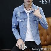 【榮耀3C】牛仔外套 秋季牛仔夾克男士韓版修身青少年棒球服男潮流男裝春秋款上衣外套