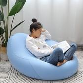 懶人沙發 單人臥室女日式豆袋兒童小豆包榻榻米陽臺雙人躺椅 BT9945【彩虹之家】