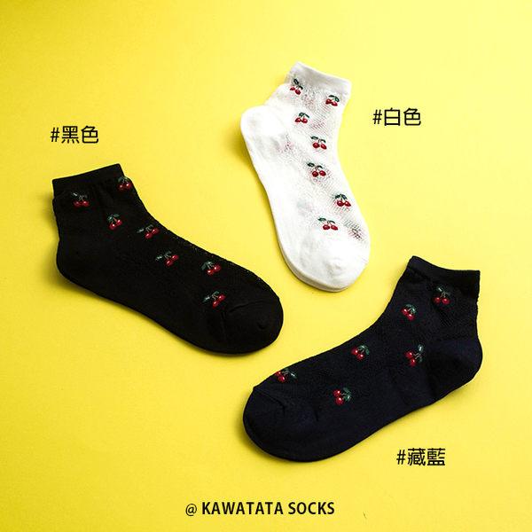 韓國滿版櫻桃網網短襪/3色【558051807】