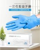 英科醫療一次性手套膠乳丁腈隔離防交叉防護加厚PVC檢查手套 沸點奇跡