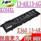 HP KC04XL 電池(原廠)-惠普 13-AH,TPN-W136,TPN-W133,13-AH0004NIA,13-AH0041TU,13-AH0913ND,13-AH1507NA,13-AH1700NZ