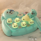 打地鼠玩具 幼兒益智大號老鼠游戲機一兩歲半寶寶小孩子0-1歲兒童 交換禮物