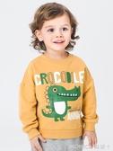男童恐龍衛衣外套春春款童裝兒童寶寶春裝上衣洋氣小童U10385 莫妮卡小屋