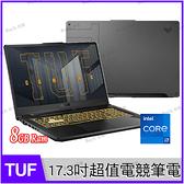 華碩 ASUS FX706HEB-0042A11800H 灰 TUF GAMING F17 軍規電競筆電【17.3 FHD/i7-11800H/8G RAM/RTX3050Ti/512G/Buy3c奇展】
