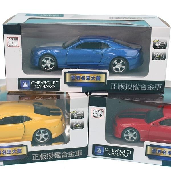 Chevrolet模型車 合金車 (8號白盒)1:38/一台入{促199} Chevrolet Camaro 大黃蜂模型車