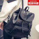 後背包 -現貨販售-簡約掀蓋束口後背包包 -寶來小舖 BB-8791